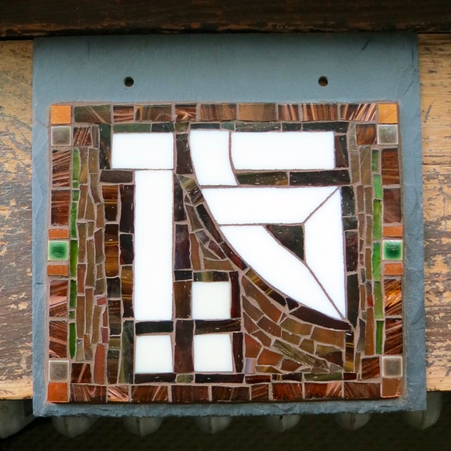 2 Digit Square Bala Cynwyd Mosaic House Number on Slate